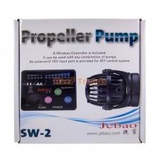 Jebao Wavemaker Pump SW-2