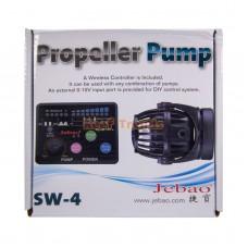 Jebao Wavemaker Pump SW-4