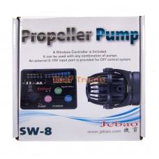 Jebao Wavemaker Pump SW-8
